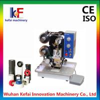 Buy cheap High quality 241B hot stamp ribbon coding machine from wholesalers