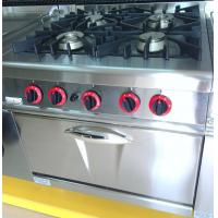 Buy cheap LPG / Natural Gas 4 Burner Cooking Range Impulsive Ignition Stainless Steel Gas Stove from wholesalers