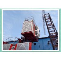Buy cheap Passenger Material Construction Hoist Equipment With Fall To Automatic Braking from Wholesalers