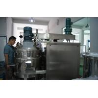Buy cheap 300L  vacuum toothpaste homogenizing emulsifiers machines/toothpaste whole production line from wholesalers