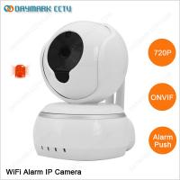 Buy cheap IP Camera Review on Android IOS from wholesalers