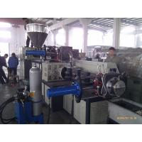 Buy cheap PP Film and HDPE Plastic Pelletizing Machine for Waste Plastic Recycling Line from wholesalers