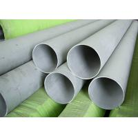 Buy cheap 440A 440B 440C SS Round Pipe , Stainless Steel Welded Tube customized Length from wholesalers