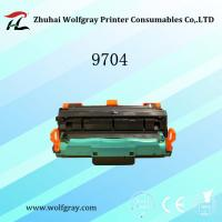 Buy cheap Laser toner cartridge for HP 9704 from wholesalers