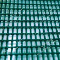 Buy cheap Polyurethane Coated Steel Wire Rope Screen from wholesalers