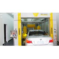 Buy cheap TEPO-AUTO Tunnel Car Wash System Yellow Brush For Car Washing from wholesalers