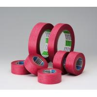Buy cheap Nitto Masking Tape from wholesalers
