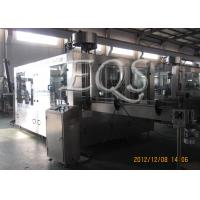 Buy cheap Automatic Juice / Pure Water Filling Machine 30000 Bottles Per Hour from wholesalers
