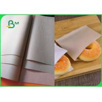 Buy cheap FSC 40gsm 50gsm Food Grade Brown Kraft Paper For Disposable Bakery Bags from wholesalers