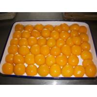 Buy cheap Factory Price New Season Sweet Canned Yellow Peach Halves in Light Syrup 3000G from wholesalers