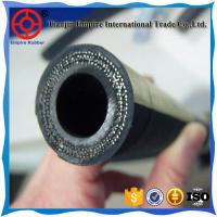 Buy cheap Hydraulic hose for Agriculture Machinery 6-15mm inner diameter SAE 100R2 from wholesalers
