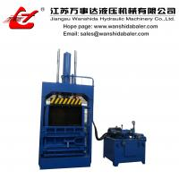 Buy cheap China Vertical Waste Cardboards Baler from wholesalers