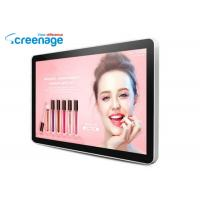 Buy cheap 7 inch to 21.5 inch full HD Digital Photo Frame Acrylic LCD digital picture frame from wholesalers