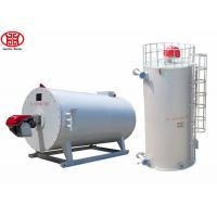 Buy cheap 10 - 1000KW Thermal Fluid Heater , Industrial Thermic Oil Heater from wholesalers