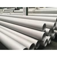 China Stainless Steel Seamless Pipe, ASTM A312 TP316Ti , B16.10 & B16.19, 6M ,PE / BE, HOT FINISHED SURFACE on sale