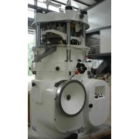 Buy cheap P25 rotary type tablet press from wholesalers