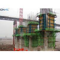 Easy Handle Climbing Formwork System High Load Bearing Capacity