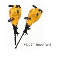 Buy cheap YN27 YN27C  Φ32- 42  Gasoline Rock Drill    with cheap price from wholesalers