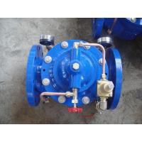 Buy cheap Pilot Type Pressure Reducing Valve product