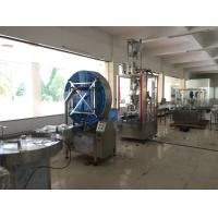 Buy cheap Packing machine milk powder production line for bottle can from wholesalers