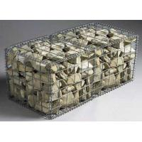 Buy cheap Welded Gabion product