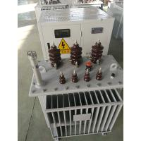 Buy cheap High Ability Overload Rectifier Transformer With Stable Electrical Performance from wholesalers