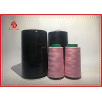 Buy cheap TFO Twist Polyester Spun Yarn , Multi Colored Polyester Threads For Sewing Jeans from wholesalers