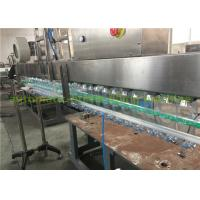 Buy cheap Automatic Water Processing Machine For 6.57kw Mineral Pure Water Bottling Plant product