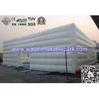 Buy cheap Outdoor Heavy Duty Garden Inflatable Party Tent  With Clear Roof from wholesalers