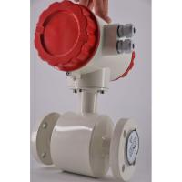 Buy cheap Simple Dn50 Mag Flow Meter Dn 150 Dn400 For Liquid Water Control from wholesalers