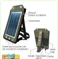 Buy cheap Portable Travelling Solar Charger w / USB Charging Cable from wholesalers