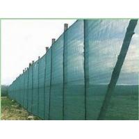 Buy cheap Fence Net Mesh Netting Tarp Shade Screen Net Sunsail Block Net Fence Screen from wholesalers