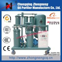 Buy cheap Hydraulic oil purification / Gear oil renewable system / Oil & water separator TYA-W from wholesalers