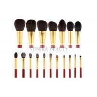 Superior Professional Makeup Brushes Private Label18 Pieces Cosmetic Brush Set