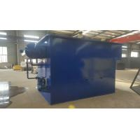 Buy cheap Food Industry Daf Dissolved Air Floatation System For Dairy Sewage Water Disposal Plant from wholesalers