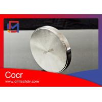 Buy cheap 98mm open  system roland cad cam dental cobalt chromium CoCr for dental implant from wholesalers