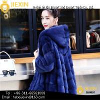 Buy cheap Women Winter Coat Warm New Coat Outerwear Women's Fashion Fur Coat from wholesalers