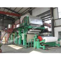 Buy cheap 1575mm high quality toilet paper making machine, toilet roll making machine from wholesalers