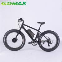 Buy cheap 26' Fat Tyre Titanium Full Suspension Carbon Mountain Lithium Battery Mid Drive Electric Bike Frame from wholesalers