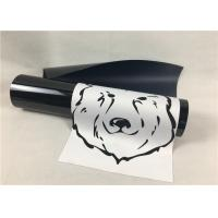 Buy cheap High Stretch PU Heat Transfer Vinyl Strong Sticky Good Washing Resistance from wholesalers