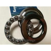 Buy cheap High Accuracy Thrust Ball Bearing , Engine Thrust Bearing With Seat Washers from wholesalers