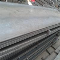 Buy cheap NM400 NM500 20mm 30mm thick Wear Resistant superior Steel Plate from wholesalers