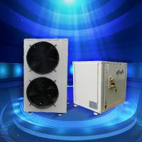 Ultra Low Temperature Heat Pump , Automaticlly Defrosting Split Unit Heat Pump