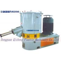 Buy cheap Plastic High Speed Mixer Machine , Heating Cooling Mixer For PVC Raw Material from wholesalers