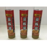 Buy cheap ABL 275/20 Aluminum Laminated Food Packaging Tube With 8 Colors Gravure Printing from wholesalers