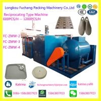 Buy cheap Reciprocating Type Pulp Molding Machine Paper Pulp Egg Tray Making Machine from wholesalers