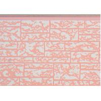 Buy cheap Stone texture AN3-013 from wholesalers