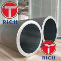 Buy cheap GB/T3639-2000 Skived and Roller Burnished Seamless Steel Honed Tube from wholesalers