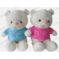 Buy cheap Recordable Plush Toy S-5042 from wholesalers