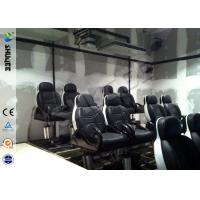 Buy cheap 5D Durable Movie Cinema Motion Chair 2 Seats / set With Vibration / Jet And Shift from wholesalers